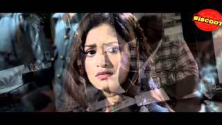 Musafir 2013 Malayalam Movie Rahman And Mamta Mohandas