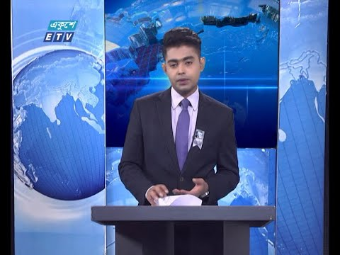 11 Am News || বেলা ১১টার সংবাদ || 10 August 2020 || ETV News