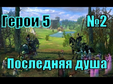 Существа из герои меча и магии 5 картинки