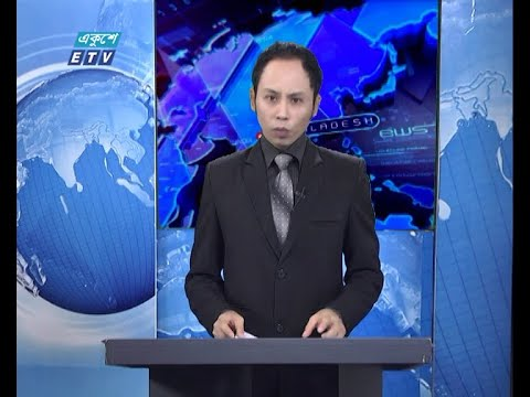 09 PM News || রাত ০৯টার সংবাদ || 10 August 2020 || ETV News