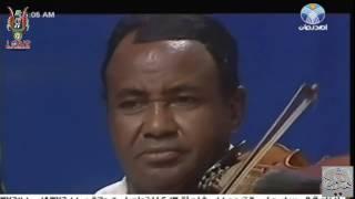 """تحميل اغاني إنصاف """"ياروحي أنصفني"""" - كمال إبراهيم سليمان """"ترباس"""" MP3"""