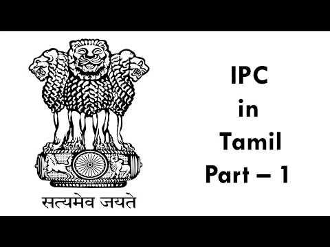 IPC in Tamil Part 1