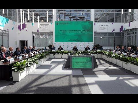 Совещание по вопросам развития технологий в области искусственного интеллекта