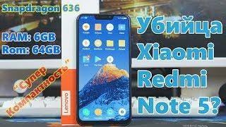 Распаковка Lenovo Z5 рядом с Xiaomi Redmi Note 5,Oneplus 6 и Oneplus 5T