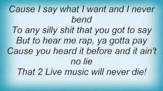 2 Live Crew - Check It Out Y'all Lyrics