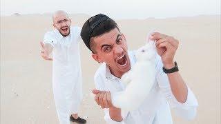 تحدي البقاء على قيد الحياة في الصحراء ( الجزء الاول ) 🐪 !!