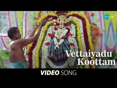 Vettaiyadu Koottam