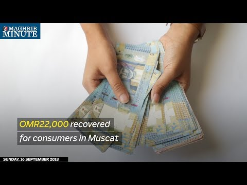 OMR22,000 recovered for consumers in Muscat