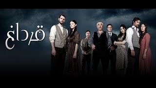The Karadag Family soon on LANA TV