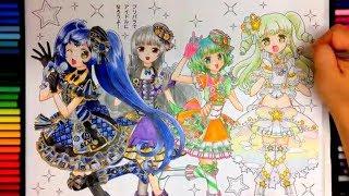 Laala Manaka  - (Pripara) - プリパラぬりえでカラーチェンジ!Idol Time PriPara Laala Sophie Mirei Yui Coloring book