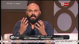 بوضوح | أحمد صلاح حسني ينفعل بسبب كواليس ما حدث بفندق إقامة المنتخب الوطني بروسيا