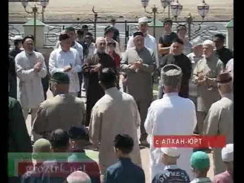 Открытие Мечети в Алхан-Юрте - видео-репортаж