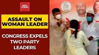 Congress Expels Two Leaders Over Thrashing Woman Leader Who Opposed Ticket To Rapist In UP Deoria - Download this Video in MP3, M4A, WEBM, MP4, 3GP