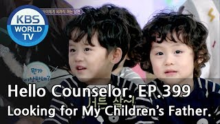 My husband swears at 6-year-old triplets [Hello Counselor/ENG, THA/2019.02.11]