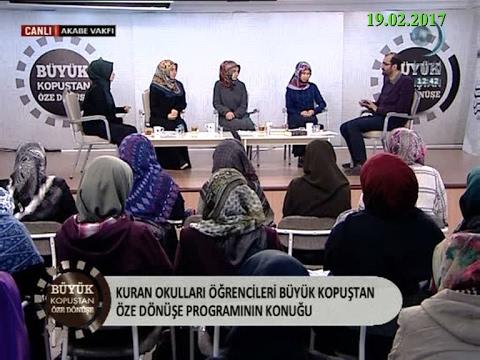19-02-2017 Müslümanlar ve Diğer Dinlerden Etkileşimler-Kur an Okulları Öğrencileri – Büyük Kopuştan