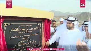 ولي عهد الفجيرة يضع حجر أساس استاد نادي دبا الرياضي