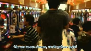 Zia - Laughter [MV] rus sub