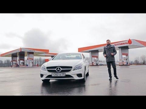 Mercedes Benz  Cls Class Coupe Купе класса C - тест-драйв 2