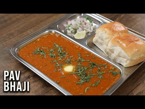 How To Make Pav Bhaji | Rohit Sharma | Street Style Pav Bhaji | Street Food | HOW'S THAT | S01E06