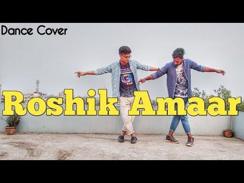 Roshik Amaar Dance Cover   Shakib Khan   Nusrat Faria   Savvy   Kona   Bangla dance