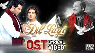 Dil  Lagi OST | Rahat Fateh Ali Khan | Humayun Saeed & Mehwish Hayat [High Quality Mp3 Quality] Lyrics