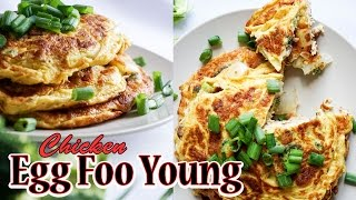 Chicken Egg Foo Young Recipe Video | Asian Keto Meals | Easy Recipe Using Simple Ingredients