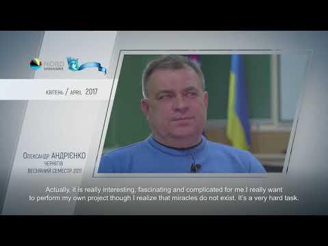 Відео-відгук випускника  проекту «Україна-Норвегія» Олександра Андрієнка