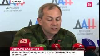 Спрятанная Украинская артиллерия найдена разведкой ДНР Новости Украины Сегодня War in Ukraine