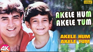 Akele Hum Akele Tum - 4K Video | Aamir Khan | Manisha Koirala | Udit Narayan | 90's Best Hindi Song