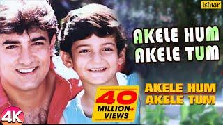 "Video thumbnail of ""Akele Hum Akele Tum - 4K Video | Aamir Khan | Manisha Koirala | Udit Narayan | 90's Best Hindi Song"""