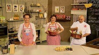 «Магия кухни». Гости: шеф-повар Гурген Оганесян, Мира Добрынина
