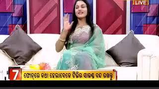 Breakfast Odisha With Jatra Actress Prabhasini (Mama) (03.04.2018)