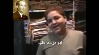 تحميل اغاني ملك الموال ايليا بيضا .. وصلة ميجنة .. جولة في حلب الشهباء حفلة نادرة MP3