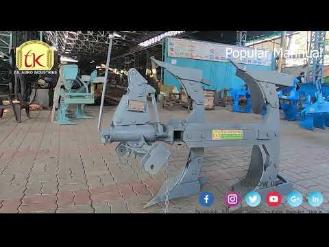 Popular Model Fast Reverse Plough
