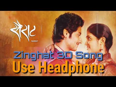 Zingaat - 3D Audio Song | Sairat | Akash Thosar & Rinku Rajguru | Ajay Atul | Nagraj Manjule