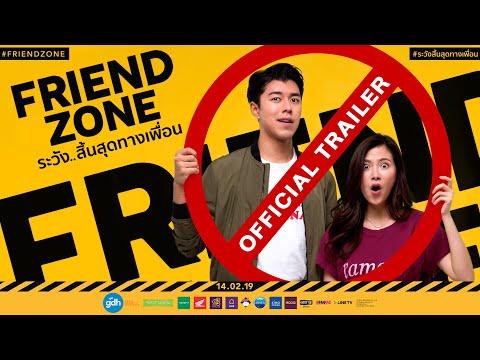 Friend zone   official international trailer  2019    gdh