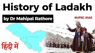History of Ladakh and India China dispute - Why Ladakh matters to India? #UPSC #IAS