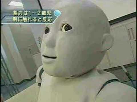 最恐怖的立體機器人