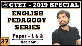 Class- 01 || CTET 2019 |Primary level ||बाल विकास