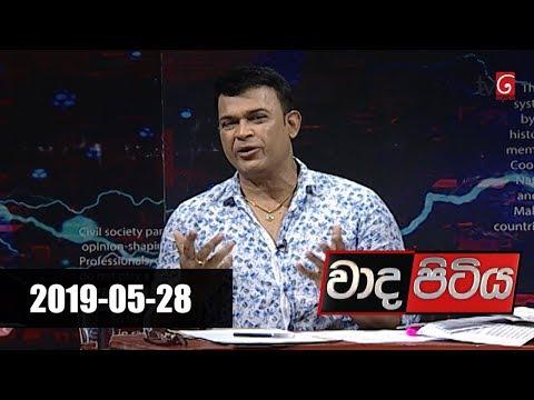 Dialog Prashansa Derana 60 Plus Season 02 | 13th April 2019 download