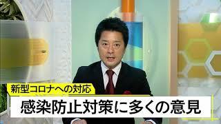 9月10日 びわ湖放送ニュース