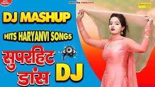 Sunita Baby Dj Hits 2021 | Sunita Baby Mashup 1 Dj Remix | New Haryanvi Mashup | Dj Remix Sonotek |
