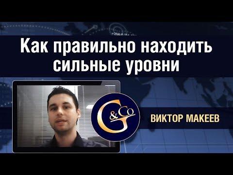Криптовалюта ванкоин отзывы форум