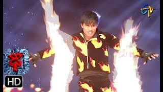 Raju Performance | Dhee 10 |  27th June 2018 | ETV Telugu