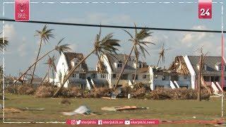 """فرق الإنقاذ في """"الباهاماس"""" تبحث عن 2500 مفقود منذ الإعصار دوريان"""