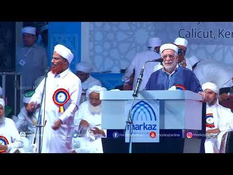 Abdel Fattah Morou Addressing the Markaz Ruby Jubilee Grand Gathering