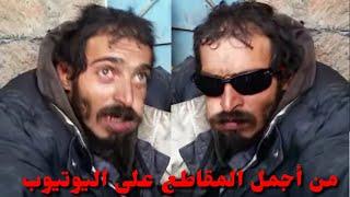 الشعيبي المبدع مجنون اليمن