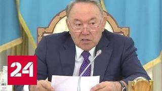 Назарбаев предложил запретить женщинам носить черные одеяния