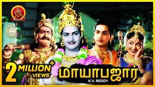 Mayabazar (Colour) Tamil Full Movie - 2018 Tamil Movies - Savithri, NTR, ANR, SVR