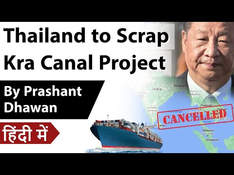 Thailand to Scrap Kra Canal Project Impact on India and China Current Affairs 2020 #UPSC #IAS